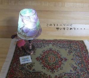 ドールハウス 照明 shumishumi