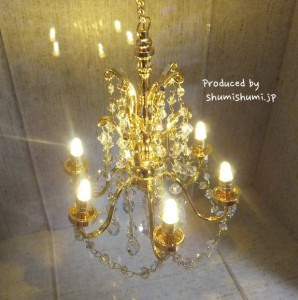 ドールハウス 照明 シャンデリア